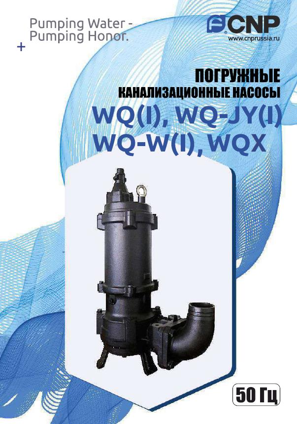 КОС-ПП 5-УФ.pdf
